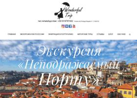 Wonderfultrip.ru thumbnail