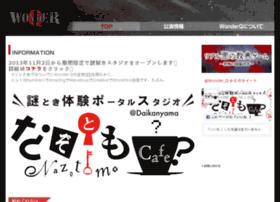 Wonderq.jp thumbnail