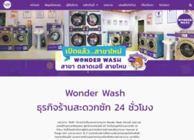 Wonderwash.co thumbnail