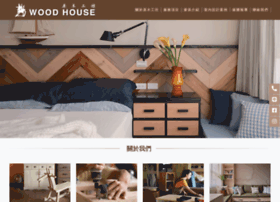 Wood-house.com.tw thumbnail