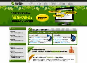 Woodin.info thumbnail