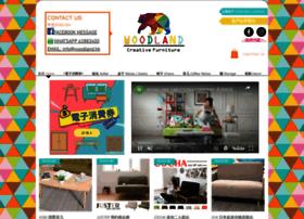 Woodland.hk thumbnail