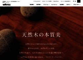 Woodtec.co.jp thumbnail