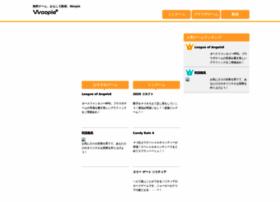 Woopie.jp thumbnail