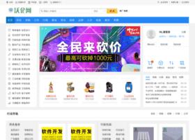 Woqi.com.cn thumbnail