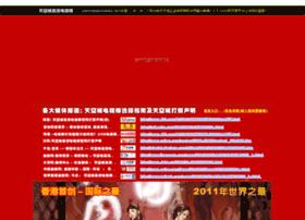 Woqiming.cn thumbnail