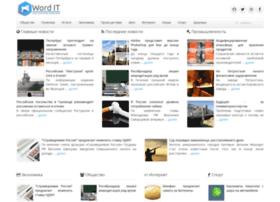 Word-it.ru thumbnail