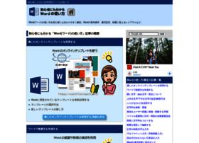 Word-microsoft.info thumbnail