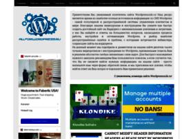 Wordpressunik.ru thumbnail