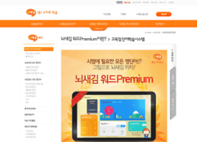 Wordsketch.co.kr thumbnail