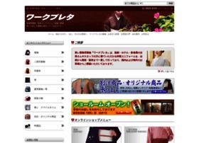 Work-kimono.jp thumbnail