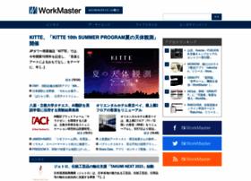 Work-master.net thumbnail