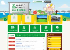 Work-namegata.jp thumbnail