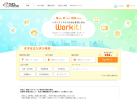 Workit.jp thumbnail