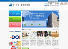 Workseed.jp thumbnail