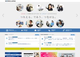 Worksjapan.co.jp thumbnail