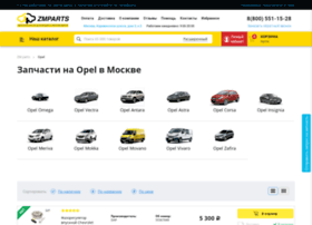 World-automobile.ru thumbnail