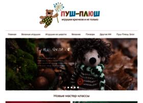 World-hmade.ru thumbnail