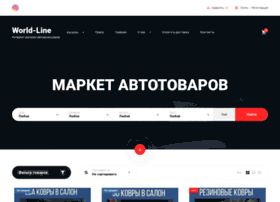 World-line.ru thumbnail