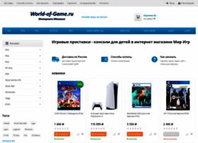 World-of-game.ru thumbnail
