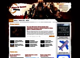 World-of-gamers.net thumbnail