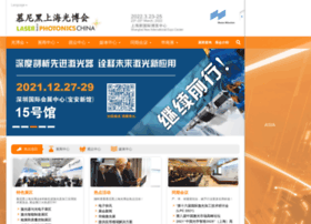 World-of-photonics-china.com.cn thumbnail