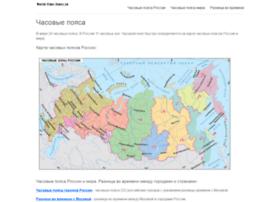 World-time-zones.ru thumbnail