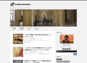 World-travelers.info thumbnail