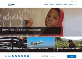 Worldbank.org.cn thumbnail