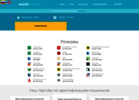 Worldchange.ru thumbnail