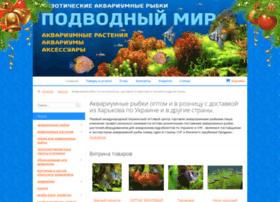 Worldfish.com.ua thumbnail