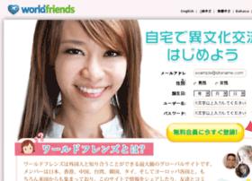 Worldfriends.jp thumbnail