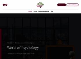 Worldofpsychology.ru thumbnail
