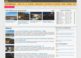 Worldoftrucks.ru thumbnail