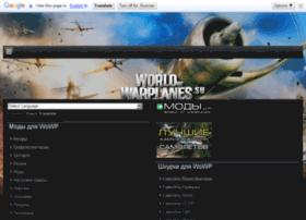 Worldofwarplanes.su thumbnail