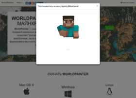 Worldpainter.ru thumbnail