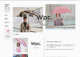 Worldparty.co.jp thumbnail