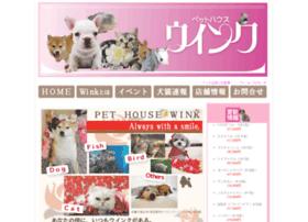 Worldpet.co.jp thumbnail