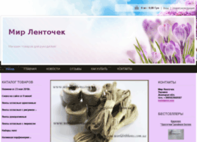Worldribbons.com.ua thumbnail
