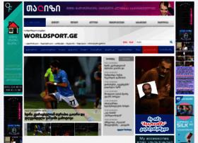 Worldsport.ge thumbnail