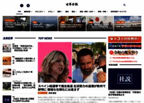 Worldtimes.co.jp thumbnail