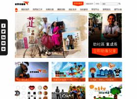 Worldvision.org.hk thumbnail