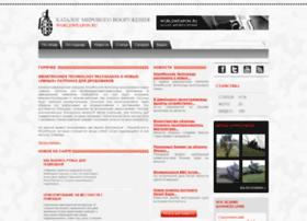 Worldweapon.ru thumbnail