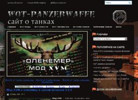 Wot-panzerwaffe.ru thumbnail