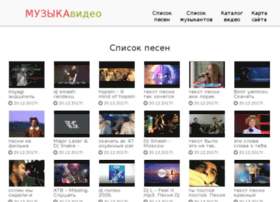 Wot-random.ru thumbnail
