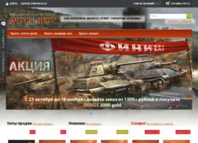 Wotbest.ru thumbnail