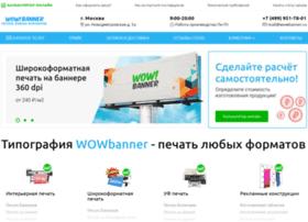 Wowbanner.ru thumbnail