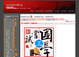 Wowbox.com.tw thumbnail