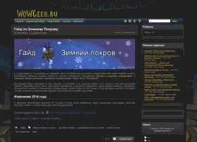 Wowgeek.ru thumbnail
