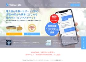 Wowtalk.jp thumbnail